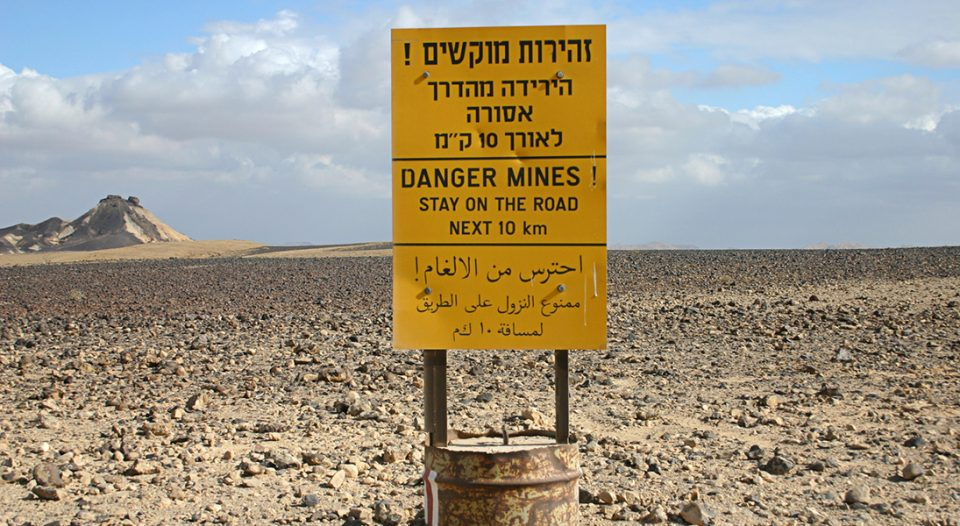 Minefield warning sign in Israel/Palestine