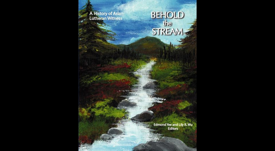 Behold the Stream cover