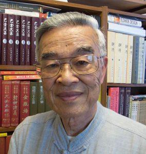 Edmond Yee